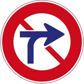 13車両横断禁止.jpg