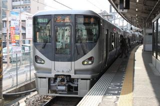 225-5009.JPG