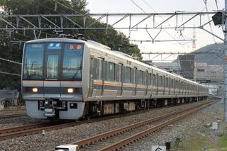 321Kyoto.JPG