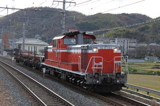 DD51-1193Rail.JPG