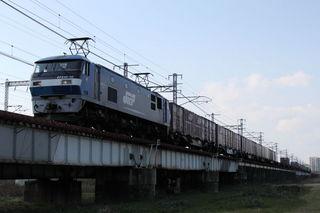 EF210-10.JPG