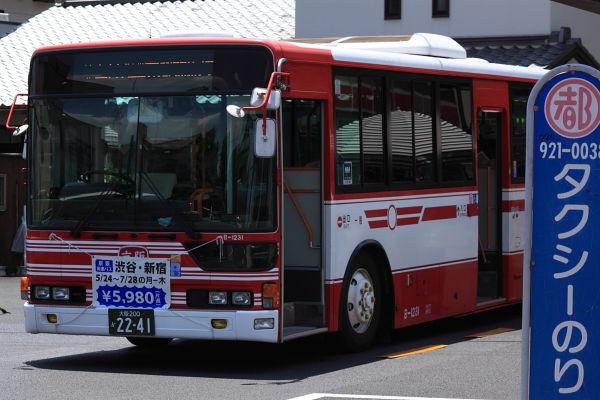 IMG_2955.JPG