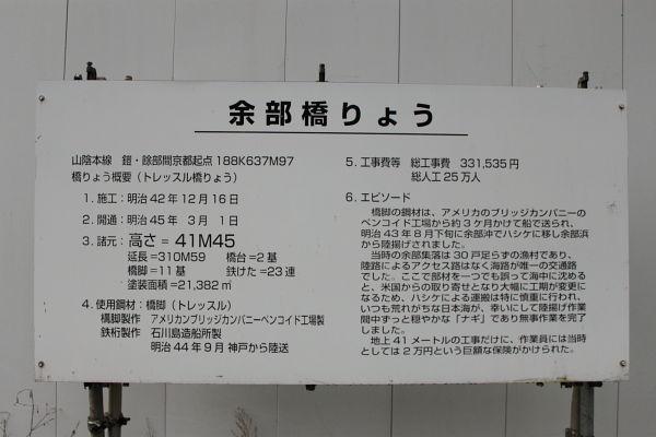 IMG_4852.JPG