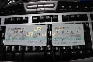 IMG_5230.JPG
