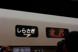 kimsawa.JPG