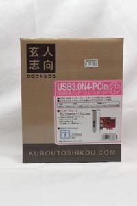 内蔵USB3.0インターフェースボード