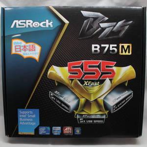 ASRock B75M