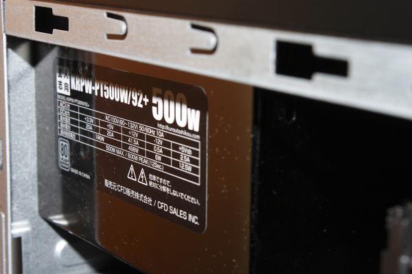 本体に取り付けたATX電源