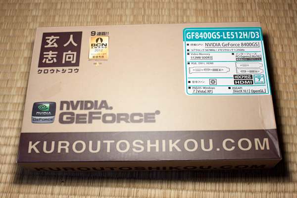 玄人志向 Grforce8400GS