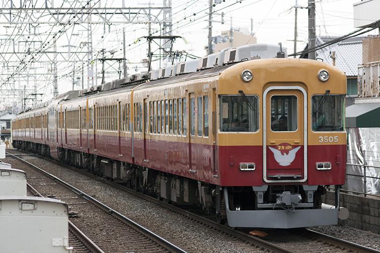 10年前のリニューアル前に戻された京阪3000系
