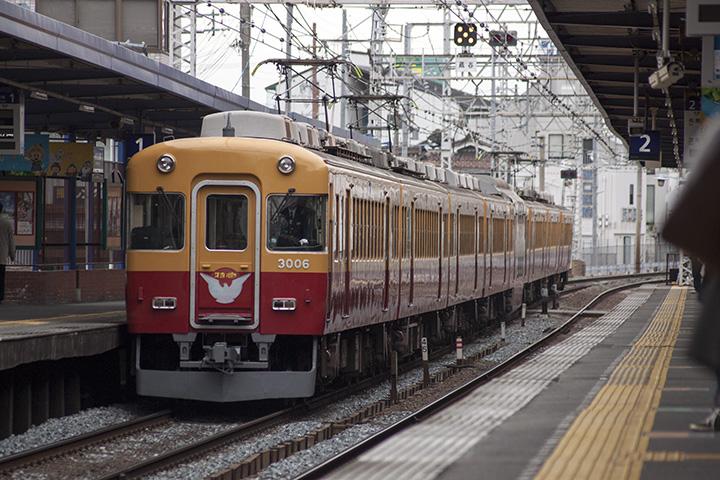 10年前のリニューアル前に戻された京阪3000系後部