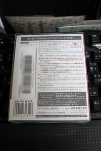 撮影データ:Canon EOS 7D Mark II 1/100sec f/4.5 ISO-2500 24mm