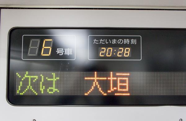 221系車内案内表示(次は 大垣) 撮影日時2013/12/24 20:28:26