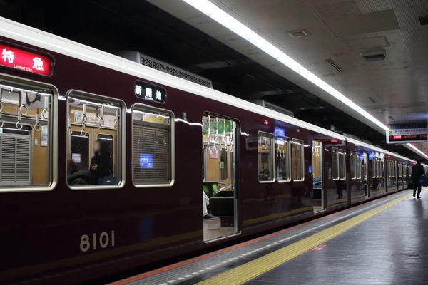 高速神戸駅で