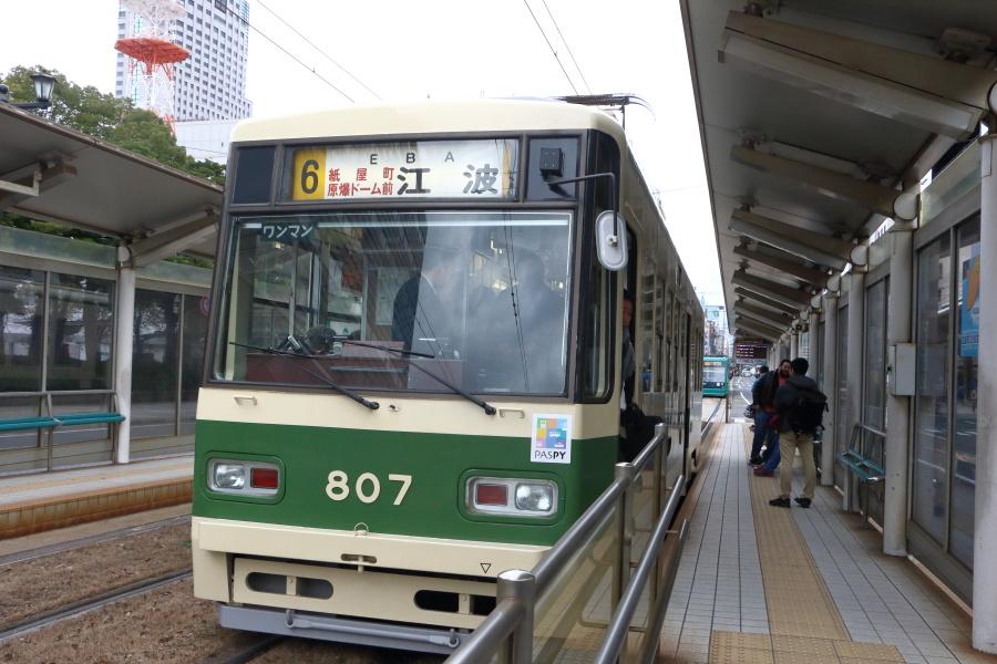 広島電鉄807号路面電車