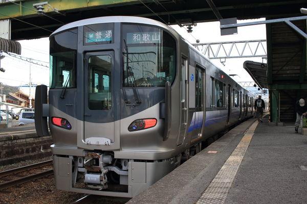 225系5100番台(Mc224-5113)