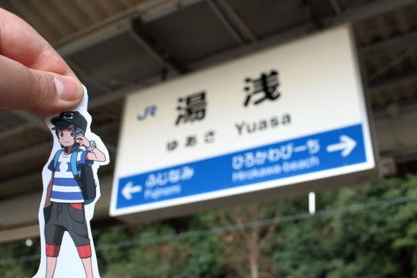 湯浅駅の駅名標とヨウ君