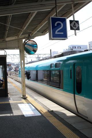 クロ282-1(くろしお1号)