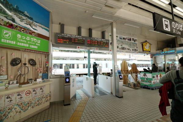 白浜駅改札口