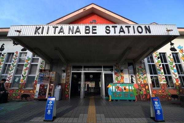 紀伊田辺駅舎