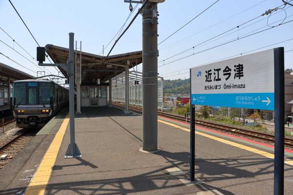 近江今津駅に停車中の223系
