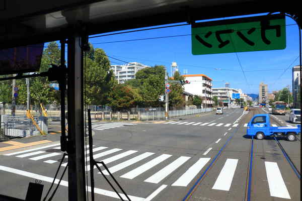 山ノ内→西大路三条