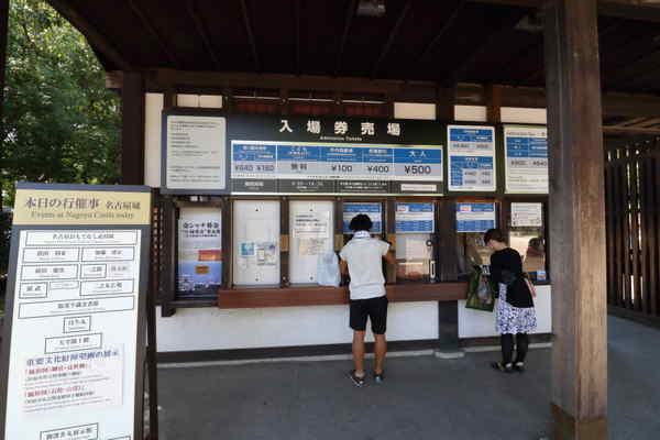 名古屋城のチケット売り場