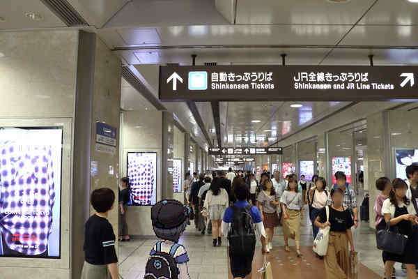 名古屋駅改札外