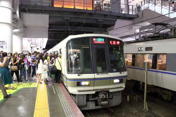 大阪駅に到着