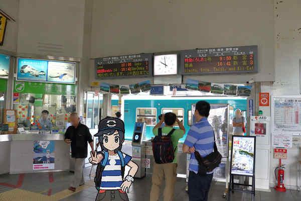 紀伊田辺駅改札口