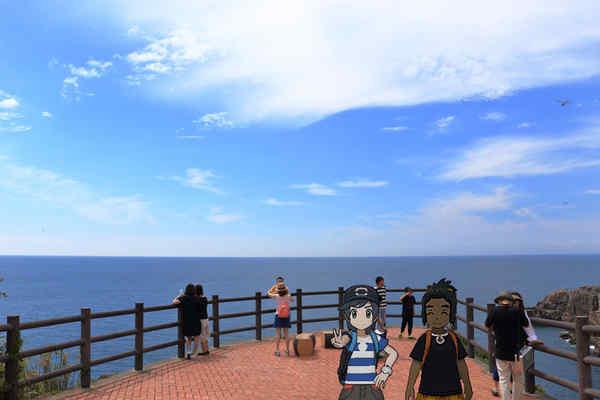 ヨウとハウ(三段壁から見える海をバックに)
