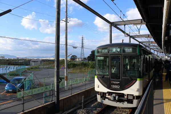 宇治線13000系(宇治駅)