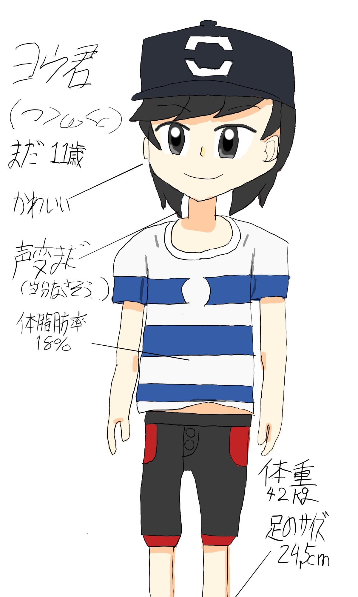 ブログ, ポケモン】ポケモン新作について - 東海道くんのあれこれ