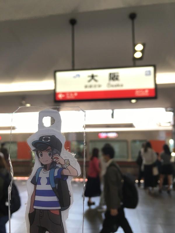 大阪駅でヨウくんと
