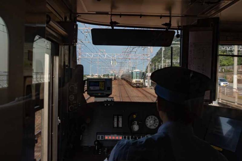 須磨駅付近
