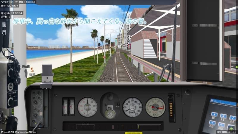 hau'oli-beach station