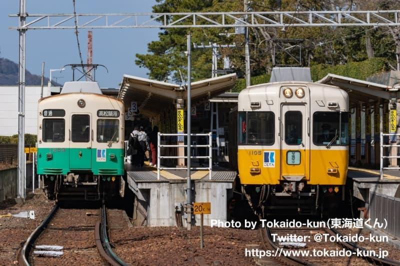 高松築港駅に停車中の高松琴平電気鉄道の1200系と1100形