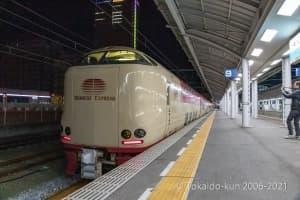 高松駅に停車中の285系サンライズ瀬戸