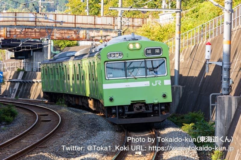 103系(奈良線 JR藤森駅)